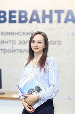 Анастасия <br>Аксенова
